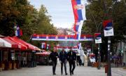 Сърбия приветства Евразийския съюз