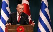 САЩ  не изпълниха задълженията към Турция
