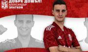 ЦСКА 1948 взе футболист от Славия
