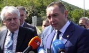 Планират нов граничен пункт между България и Сърбия