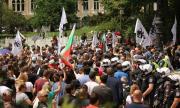 Протестът в София завърши с 8 ареста