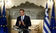 Гърция удължава оградата край Марица