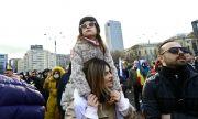 Уволниха румънския здравен министър