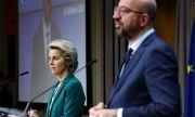 Урсула фон дер Лайен и Шарл Мишел не са говорили за срещата в Турция
