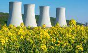 """Ядреният регулатор на Словакия одобри пускането на трети енергоблок на АЕЦ """"Моховце"""""""