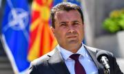 Заев гледа към протестите в България