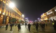 Пореден протест срещу избора на Гешев (ВИДЕО)