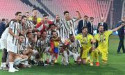 Ювентус вдигна Скудетото след загуба от Рома