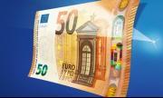 Защо българският бизнесмен С. е дарил 55 000 евро на австрийска партия?