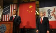 Китай налива огромни финанси в САЩ