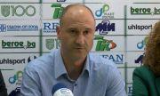 Шеф в Берое: Винаги сме искали да разполагаме с повече български футболисти в отбора