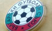 Жребият за новото футболно първенство ще бъде преди приключването на сегашното