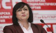 Корнелия Нинова: Разпускането на НОЩ е доказателство, че Борисов използва пандемията предизборно за себе си