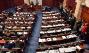 България очаква новото правителство на Северна Македония