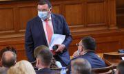 В НС създадоха комисия за разследване на полицейското насилие по време на протестите, от ГЕРБ напуснаха обидени