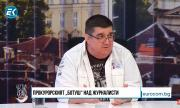 Огнян Стефанов направи разкрития за разговора си с Васил Божков (ВИДЕО)