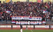 Брутално насилие над футболни съдии в Босна!