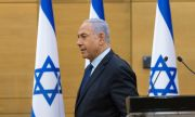 Опасност за сигурността на Израел