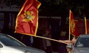 ЕС няма да плаща кредита на Черна гора