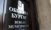 Извънредна сесия на ОС в Бургас заради заплахата от водна криза