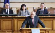 Парламентът ще изслуша Бойко Борисов в четвъртък