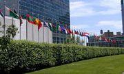 Американски законопроект призовава за включване на Тайван в ООН