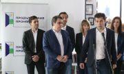 Петков и Василев подкрепиха Радев за втори мандат