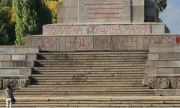 Как България се превърна в страна на професионални русофоби