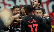 Гол на Жиру удължи победната форма на Милан в Серия А