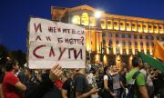 Камен Алипиев: Едно от битите момчета е мой колега и приятел, не вярвам да е провокирал насилие