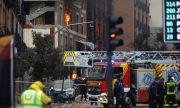 Най-малко 4 са загиналите при взрива в Мадрид