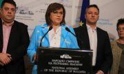 """""""БСП за България"""" сключи споразумение с АБВ за изборите"""