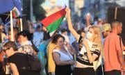 Българи на протест в САЩ и Канада