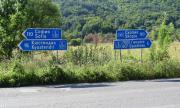 Започва ремонт на пътя Гюешево-София