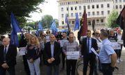 Патриотите протестираха пред ЦИК заради броя на изборните секции в Турция