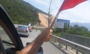 Протестиращи карат с 50 км/ч по пътя за