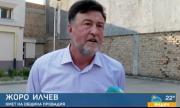 Кметът на Провадия за окованото във вериги дете: До момента не е имало данни за насилие