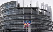 ЕС прие нов закон за климата
