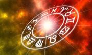 Вашият хороскоп за днес, 03.12.2020 г.