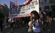 Гърция очаква огромен протест