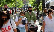 Урсула фон дер Лайен към българите: Ваксинирайте се