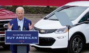 Джо Байдън сменя колите на цялата администрация с електрически