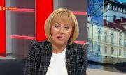 Манолова: Изборите за Борисов са на живот и смърт, не може да спечели честно