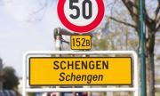 Холандия пак ни спира за Шенген