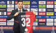 Съдбата на Десподов в Каляри зависи от новия треньор на тима