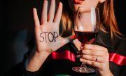 Какво ще се случи, ако спрем алкохола за 1 месец?