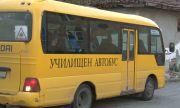 Училищен автобус катастрофира в Хасковско