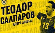 Шампионът на България по волейбол се подсили с Теодор Салпаров