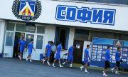 Футболист на Левски ще изгори с 5 бона и три години условно