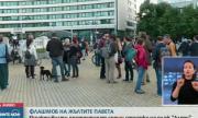 Граждани и еколози поискаха оставката на Емил Димитров